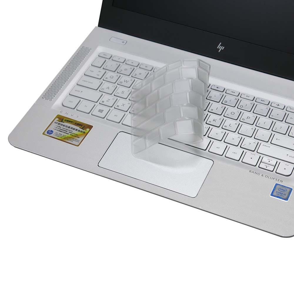 【Ezstick】HP ENVY 13 abxxxTU 系列 專用奈米銀抗菌TPU鍵盤保護膜