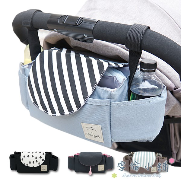 Shengpei嬰兒推車收納袋置物袋外出掛袋 雪倫小舖【BBO81025】
