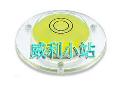 【威利小站】日本 EBISU 惠比壽 ED-CIM 丸型水平尺-附磁 精密水平尺