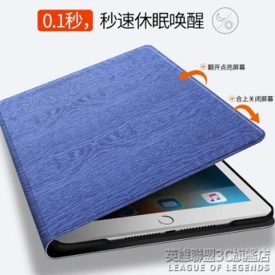 iPad4保護套蘋果iPad2保護套平板iPad3保護殼超薄全包邊簡約皮套YXLM10149