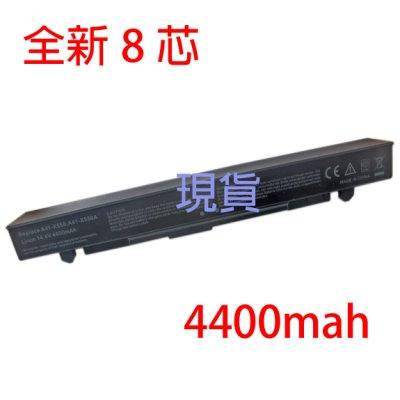 全新 ASUS 華碩 X552CL X552E X552EA X552EP X552L X552LA 電池
