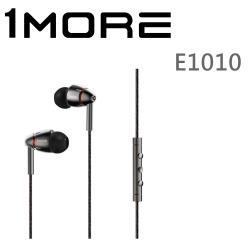 1MORE E1010 四單元圈鐵耳機 創新DLC類鑽碳複合振膜 入耳式耳機
