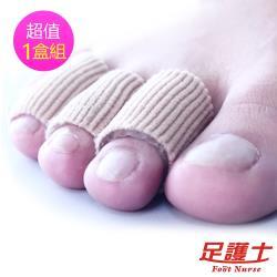 足護士 Foot Nurse 足錘修復護套(1盒組#JG048)