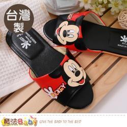 魔法Baby 室內拖鞋 台灣製迪士尼米奇授權正版拖鞋