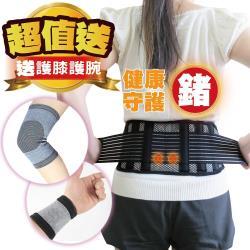 JS嚴選  NO.608鍺元素蜂巢式導流網體雕帶送竹炭護膝護腕
