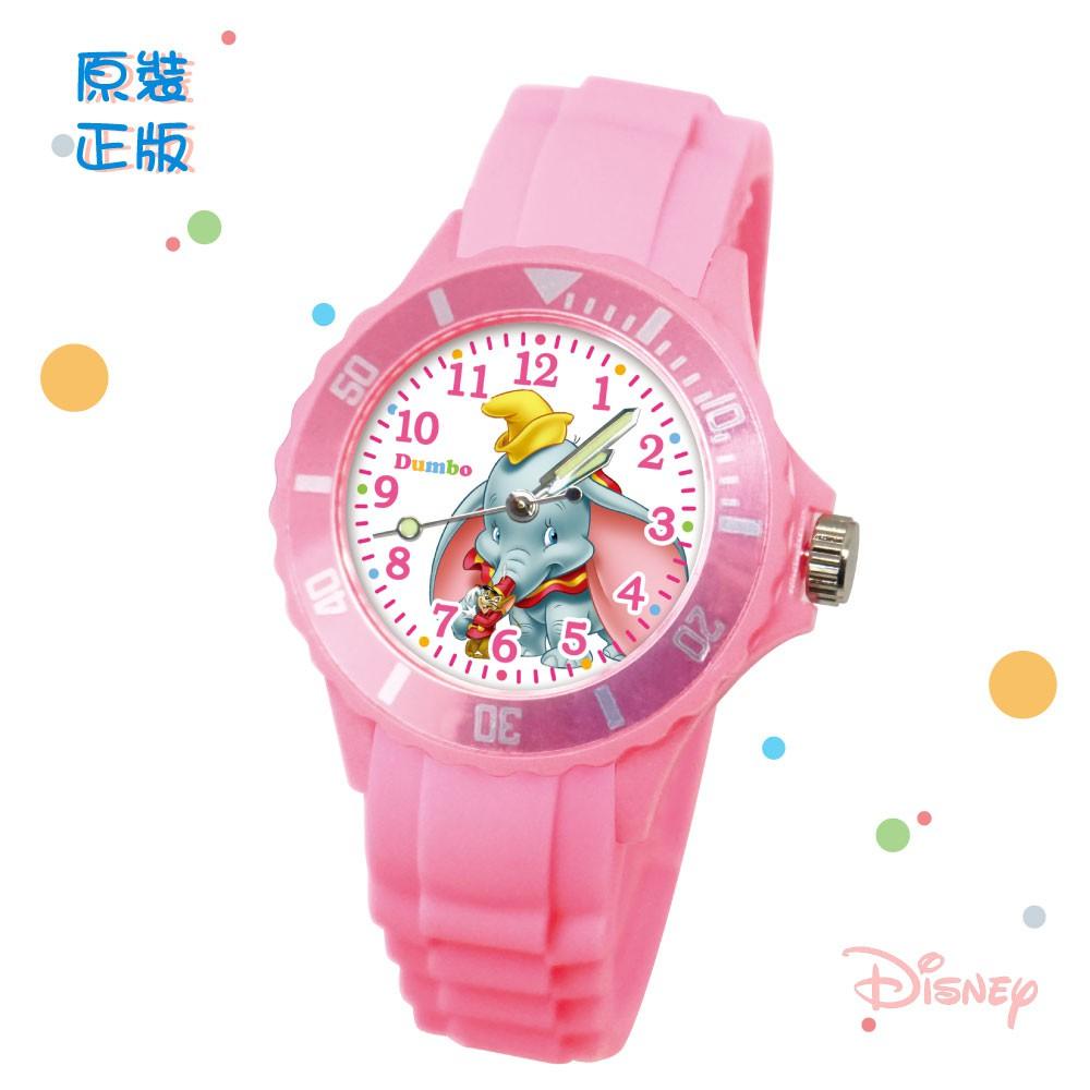 Disney 迪士尼正版 可愛小飛象運動彩錶 粉色款