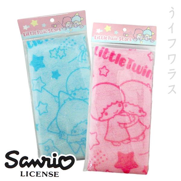 【SANRIO】雙子星沐浴巾-愛心