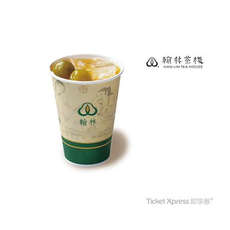 【電子禮券】翰林茶棧 脆梅綠茶(特大杯)即享券