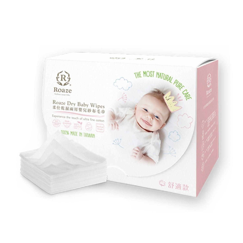 柔仕 - 乾濕兩用布巾量販包(舒適款)-160片/盒