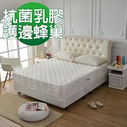 Ally愛麗-乳膠抗菌-防潑水-蜂巢獨立筒床墊-雙人五尺-乳膠抗菌防潑水