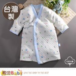 魔法Baby 嬰兒長袍 台灣製三層棉厚保暖純棉護手長睡袍 b0112