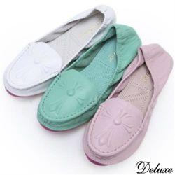 【Deluxe】全真皮質感浮雕圖騰休閒厚底鞋(綠★粉★白)-328-2