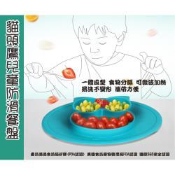 [Yep2 芽比兔] 貓頭鷹兒童防滑餐盤