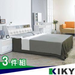 KIKY 小次郎皮質加高三件組 雙人5尺(床頭箱+床底+床墊)