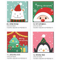 LOVIN 超萌韓版數字油畫耶誕系列(09-12) 4幅