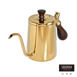 仙德曼 SADOMAIN   316咖啡細口壺(金鈦膜)600ml