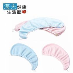 【海夫健康生活館】MICROPURE 抗菌 吸水 頭巾 日本製 超細纖維