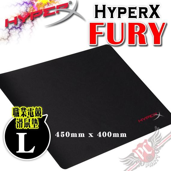 PC PARTY KINGSTON 金士頓 HyperX FURY L 布質滑鼠墊 (450mm x 400mm)