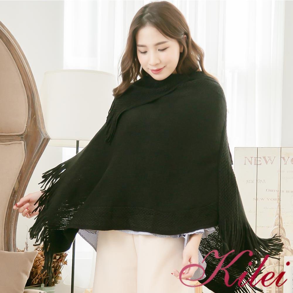 【Kilei】翻領毛線織不規則流蘇設計素色斗篷XA3977-02(經典黑)全尺碼