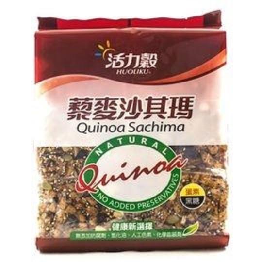 活力穀~藜麥沙其瑪(蛋奶素)320公克(6入)/包