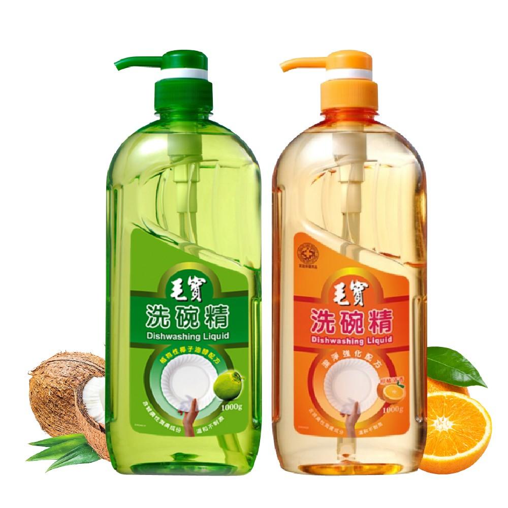 毛寶 洗碗精1000g-抗菌柑橘/植物椰子
