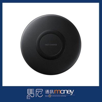台南【馬尼通訊】三星 SAMSUNG 無線閃充充電板 EP-P1100BBTGTW/超薄簡約/無線充電座/Qi充電盤