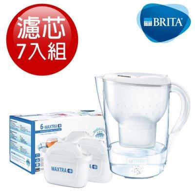 代購~1/18(限時限量2099含運)BRITA 3.5公升Marella馬利拉濾水壺(白/藍)+6入濾芯(共7入濾芯