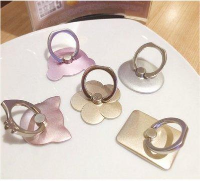 【微景小舖】新款貓咪手機指環支架 純色可愛貓咪 創意懶人指環扣 可愛小熊支架指環