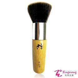 Xingxiang形向 裸肌粉底蜜粉兩用刷 X-115