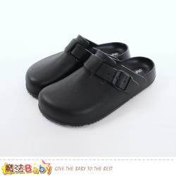魔法Baby 男鞋 極輕量包頭懶人鞋 魔法Baby sd0415