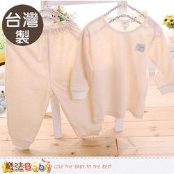 魔法Baby 嬰兒服 台灣純棉薄款居家冷氣房套裝~k50081