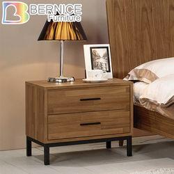 Boden-諾德1.8尺淺胡桃色床頭櫃