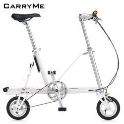 CarryMe SD 8吋充氣胎版 單速鋁合金折疊車-珍珠白