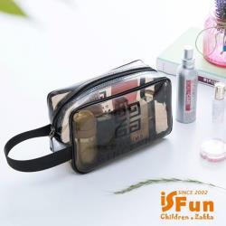 【iSFun】中華圖騰*透視PVC防水長方化妝盥洗包/2色可選