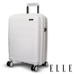 ELLE 鏡花水月系列-28吋特級極輕防刮耐磨PP材質旅行箱/行李箱-月白 EL31210