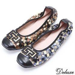 【Deluxe】全真皮手工編織氣質典雅娃娃鞋(藍☆咖啡)-G602-9