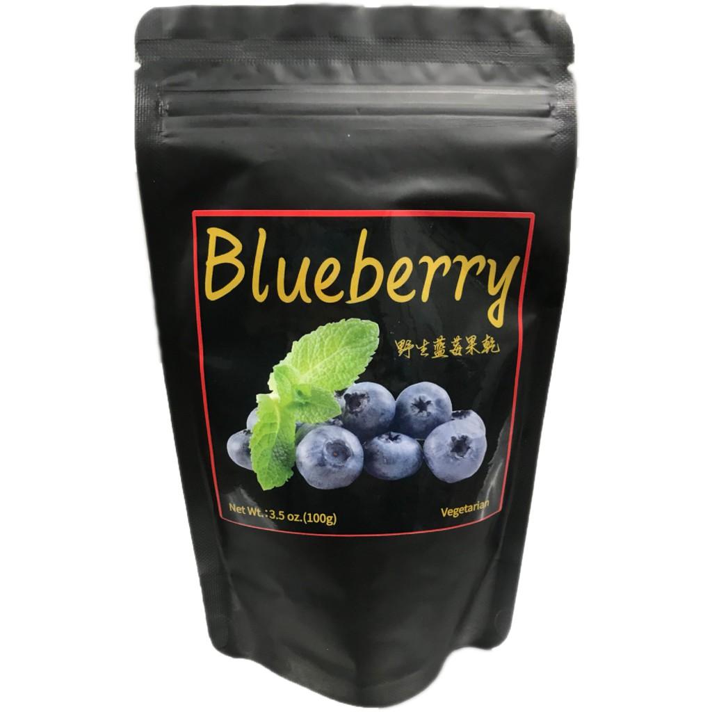 【亨源生機】野生藍莓果乾 100g/袋
