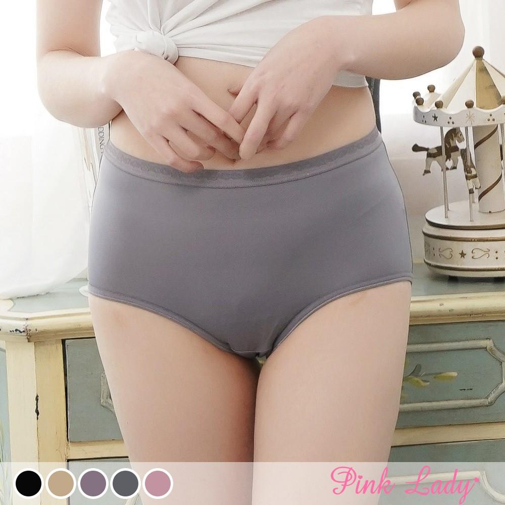 台灣製生理褲 竹炭抗菌 防漏棉柔中高腰生理褲8802-Pink Lady