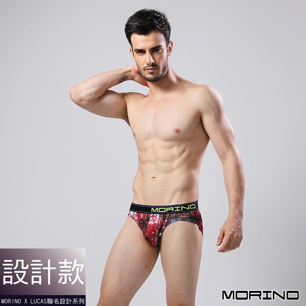 MORINOxLUCAS設計師聯名-速乾涼爽時尚三角褲(紅色 )MO2317