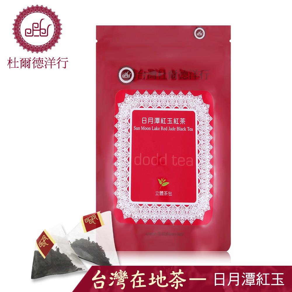 杜爾德洋行 Dodd Tea 日月潭紅玉立體茶包(10入/包)