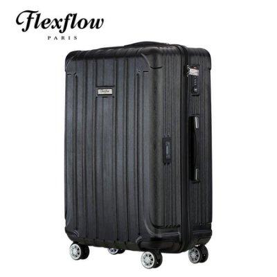 Flexflow 里昂系列 法國精品智能秤重 髮絲黑 29吋 防爆拉鍊 旅行箱 行李箱