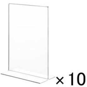 両面用T型カード立て サインホルダー A5縦 1セット(10個:1個×10) アスクル