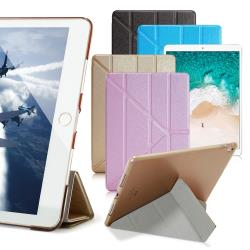For iPad Pro 10.5吋 用 冰晶蜜絲紋薄型Y折皮套