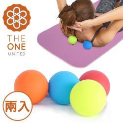 The One 天然矽膠穴道筋膜球/瑜珈按摩球(混色二入)