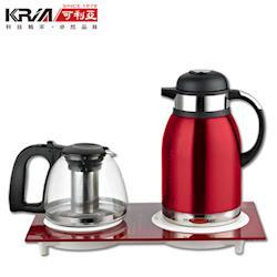 KRIA可利亞 二合一泡茶機 電水壺 快煮壺 KR-1318