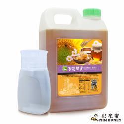 彩花蜜 台灣百花蜂蜜3000g