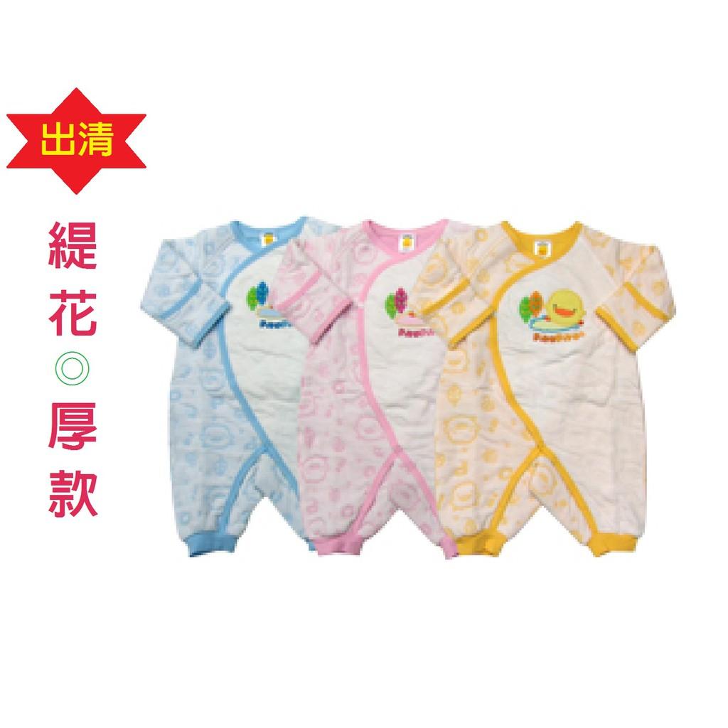 【孕媽咪Q寶貝】全新黃色小鴨新生兒/初生造型包紗兔裝~100%純棉/袖口反摺/秋冬款134081
