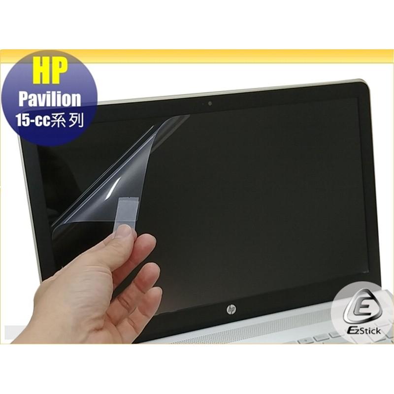 【Ezstick】HP Pavilion 15-cc745TX 15-cc746TX 靜電式筆電LCD液晶螢幕貼