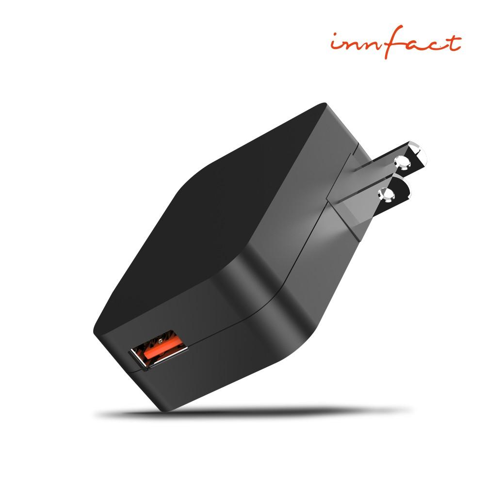innfact QC3.0 高速快充單孔座充, 18w 超大瓦數