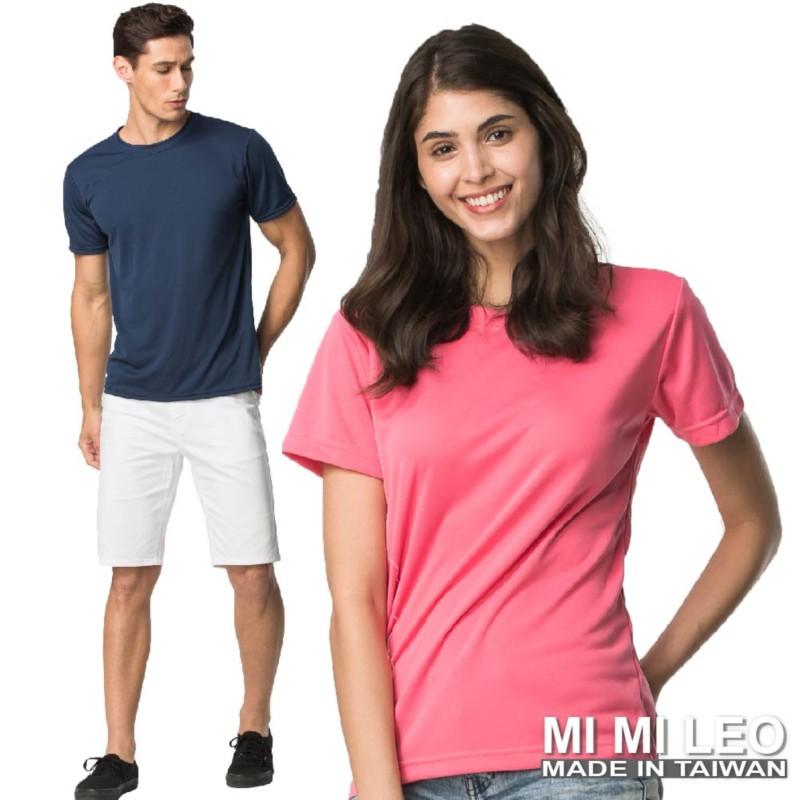 MI MI LEO 台灣製速乾吸排機能T恤